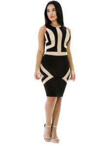 3e0bc5504509197 200x300 - Какое платье выбрать: варианты для разных случаев