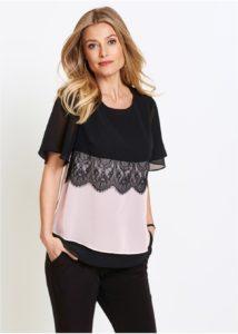 17345856 59gmTJfc 214x300 - Как носить блузку после 40: 5 блузок, в которых вы будете выглядеть моложе