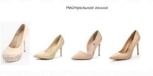 Untitled design 4 300x150 - 8 правил выбора идеальных туфель телесного цвета