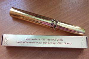 nXYlK0U3nbfiJqZ0YDQkJw 300x200 - Сын Одри Хепберн рассказал ее секрет длинных ресниц!