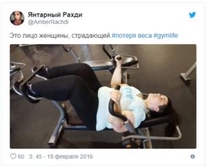 Screenshot 295 300x243 - От 300 кг до красивой леди: молодая девушка выбрала здоровый образ жизни, полностью изменив свое тело